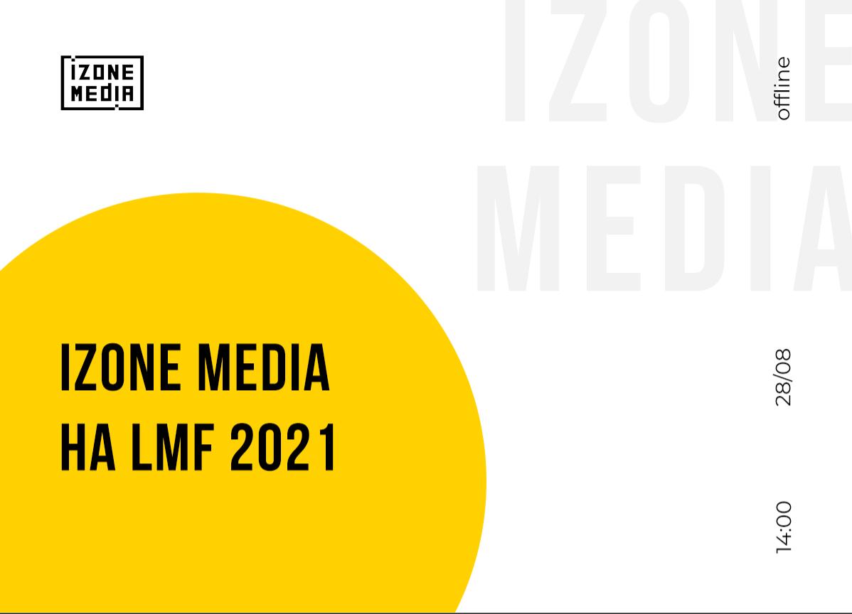 IZONE Media на Lviv Media Forum 2021